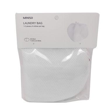 Bolsa de lavandería ovalada, Grande, Blanco