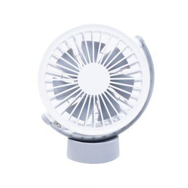 Mini Ventilador, Pequeño, Blanco