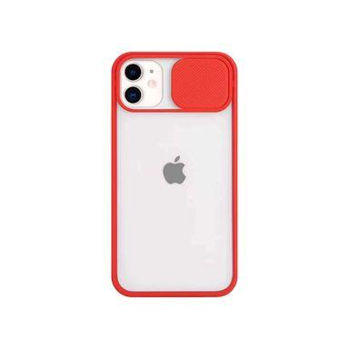 Case Para Celular, Iphone 11 Pro, Con Cubierta Deslizante Para Lente, Rojo